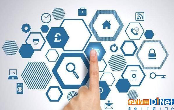物联网为何被阿里巴巴列为未来发展主赛道?
