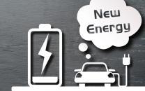 张叶亮:2018年是新能源汽车行业的重要关卡