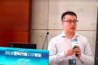 潍柴动力流程规划IT总监陆成长:数字化转型不等于信息化