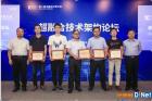青云QingCloud加入超融合产业联盟 青立方再获行业认可