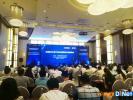 2018亚太银行科技革新暨业务创新峰会:科技创新开启金融未来