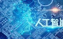 AI如何改变企业移动性