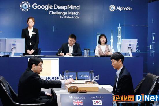 AlphaGo与韩国职业棋手李世石九段比赛画面