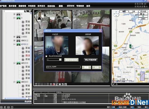 智能安防发展进程加速,视频监控市场规模不断扩大
