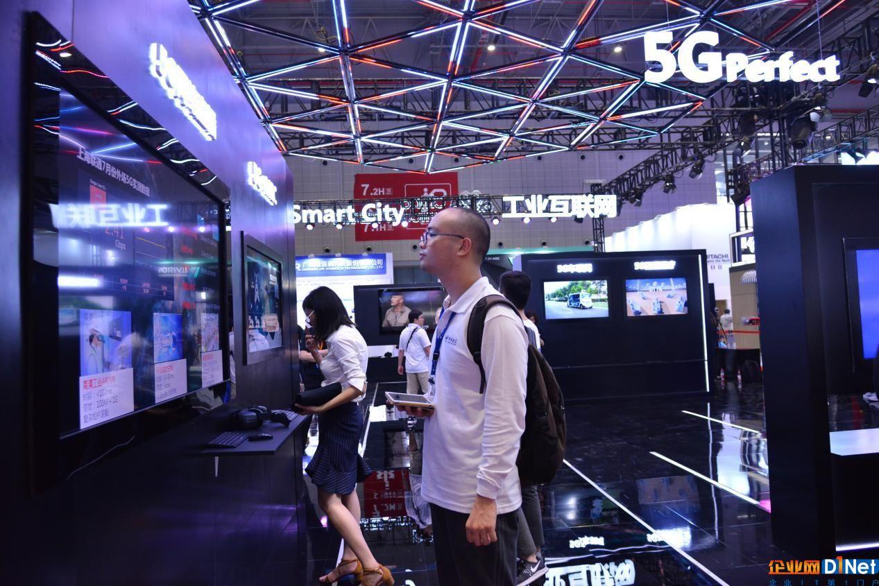 上海联通工博会展