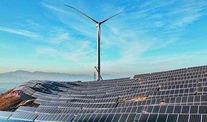 国家能源局促进可再生能源生产消费新机制产生