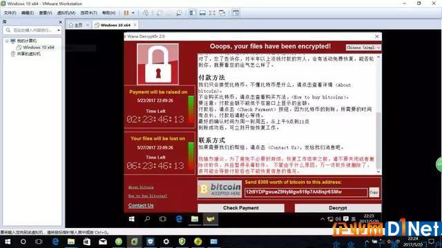 病毒、黑客、暗网……网络安全的内幕比我们看科幻片还刺激!