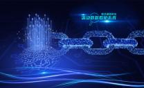 引领供应链数字化转型,富士施乐(中国)有限公司选择这么做