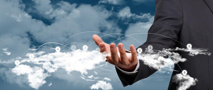 云战略问答:您的企业需要了解什么?