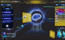 杭州银行实践分享:区域性银行如何发挥金融科技的力量