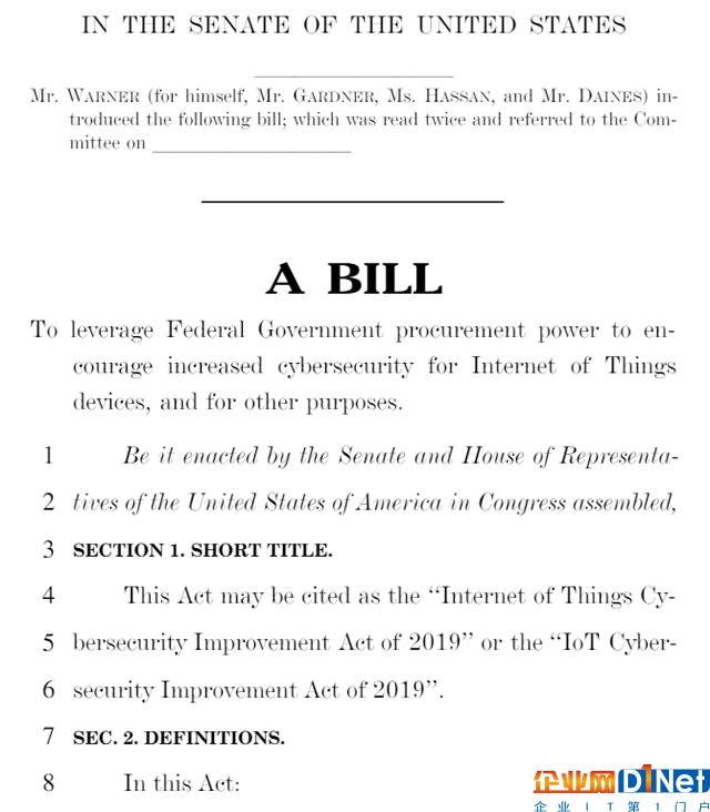 美国会议员提出了改善物联网设备安全性的新法案