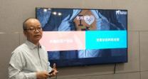 Ruckus家族ICX 7850闯入100GbE 市场:四大特性表现抢眼