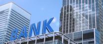 区块链为何被银行业所青睐?
