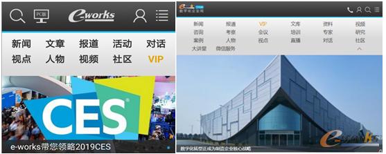 左:老版页面;右:新版页面