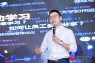 聚焦企业数字化学习新趋势 时代光华发布会在沪举行
