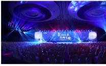 聚指成拳 铸网唯安——迪普科技2019年合作伙伴大会隆重召开!