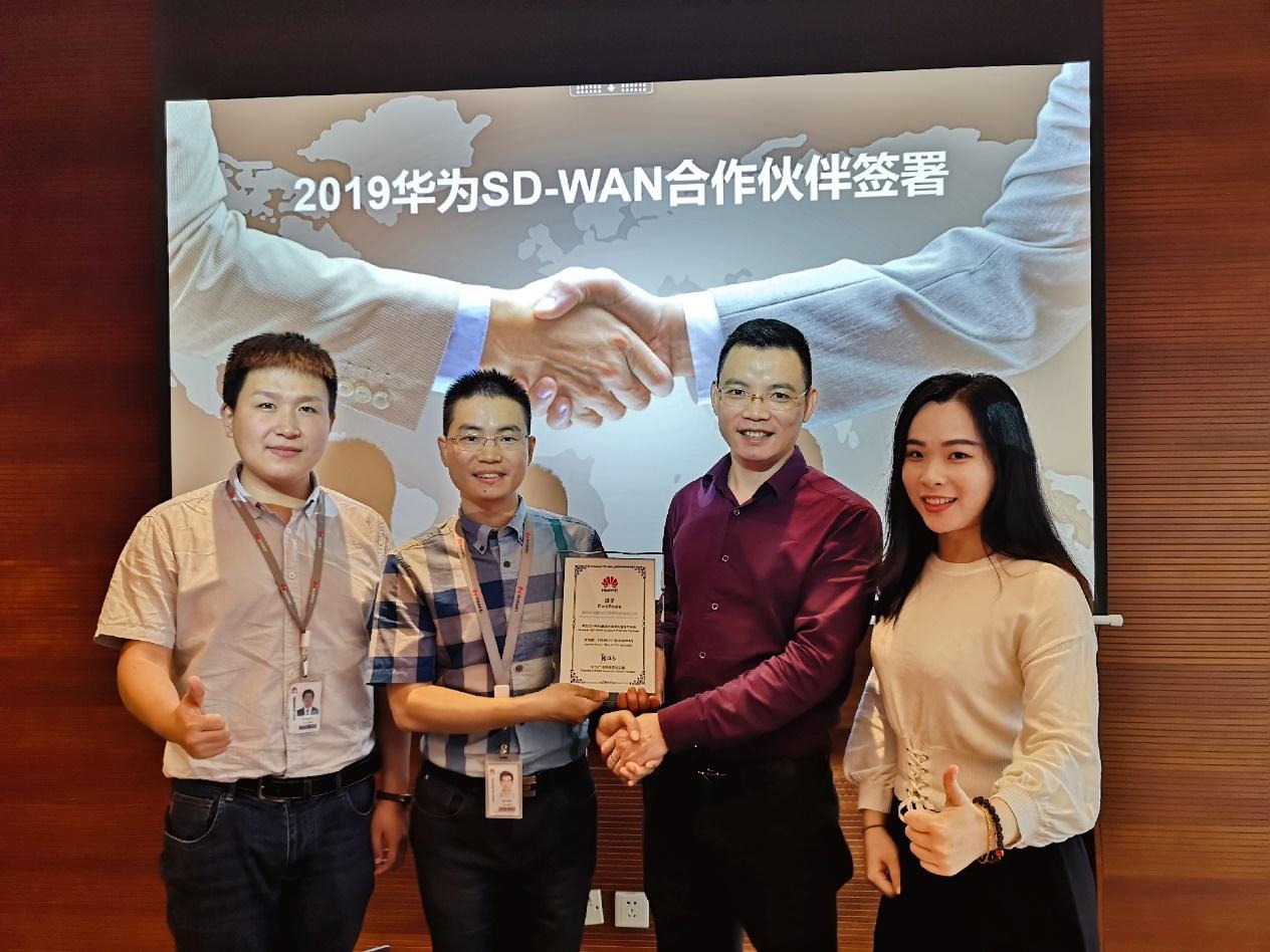 从探索到共赢,光联集团成为华为SD-WAN领先级合作伙伴