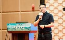 鲁花集团姜波:财务共享助力企业快速扩张