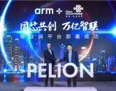 基于Arm Pelion设备管理平台的中国联通物联网平台正式商用