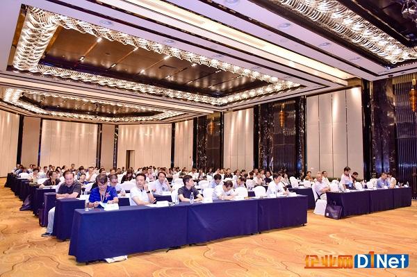 中国企业数字化联盟正式成立