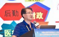 穆勇:政府数字化转型的方法论