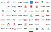 """帆软第二届 """"数据生产力""""大赛获奖名单揭晓"""