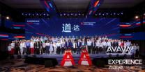 打破界限,大道至简——2019 Experience Avaya上海峰会召开