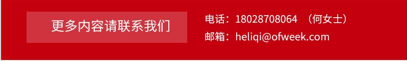 2019年中国LED照明产品出口月度监测分析