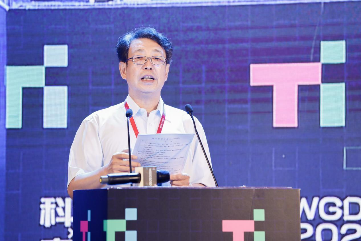 科技与产业共振-WGDC2020第九届全球地理信息开发者大会召开