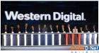 迎接智能化时代:新华三携手西部数据共同推动数字经济进程