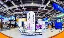 """赋能""""新基建"""" 戴尔科技集团连续三届亮相中国国际进口博览会"""