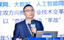 """雪松控股集团CIO李洋:数字化转型中不可不知的人工智能""""原生安全"""""""