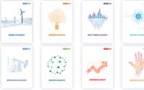 联想发布10大行业智能化转型白皮书,强力释放新基建领跑决心