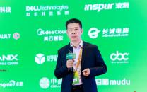 【案例】大连亚明CIO肖庆阳分享数字化转型实践