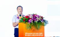 国家卫健委游茂:智慧医院助推公立医院高质量发展