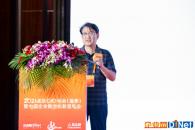 北京信息资源中心副主任穆勇:数据要素流通、交易与保护