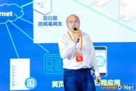 安宁创新王世腾:信创背景下邮件系统承担新使命