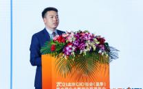 赵礼杰律师:CIO需对企业数据合规问题引起足够重视