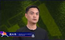阿迪达斯中国CIO周大伟分享云上的创新实践