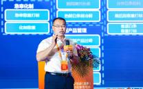 中粮肉食集团信息部副总经理牛武谈农牧数字化运营实践